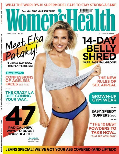 Elsa Pataky - Women`s Heath (April 2015)