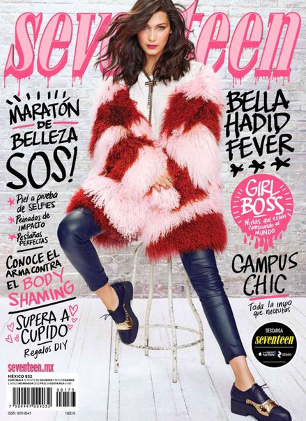 Bella Hadid – Seventeen Mexico Magazine (February 2016)